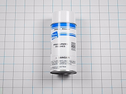 350956 Appliance Spray Paint (Almond) - AP3134817, PS347830