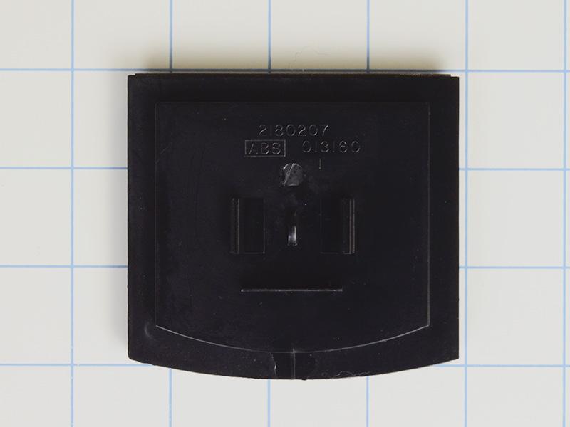 2180353 Ice Dispenser Chute Door